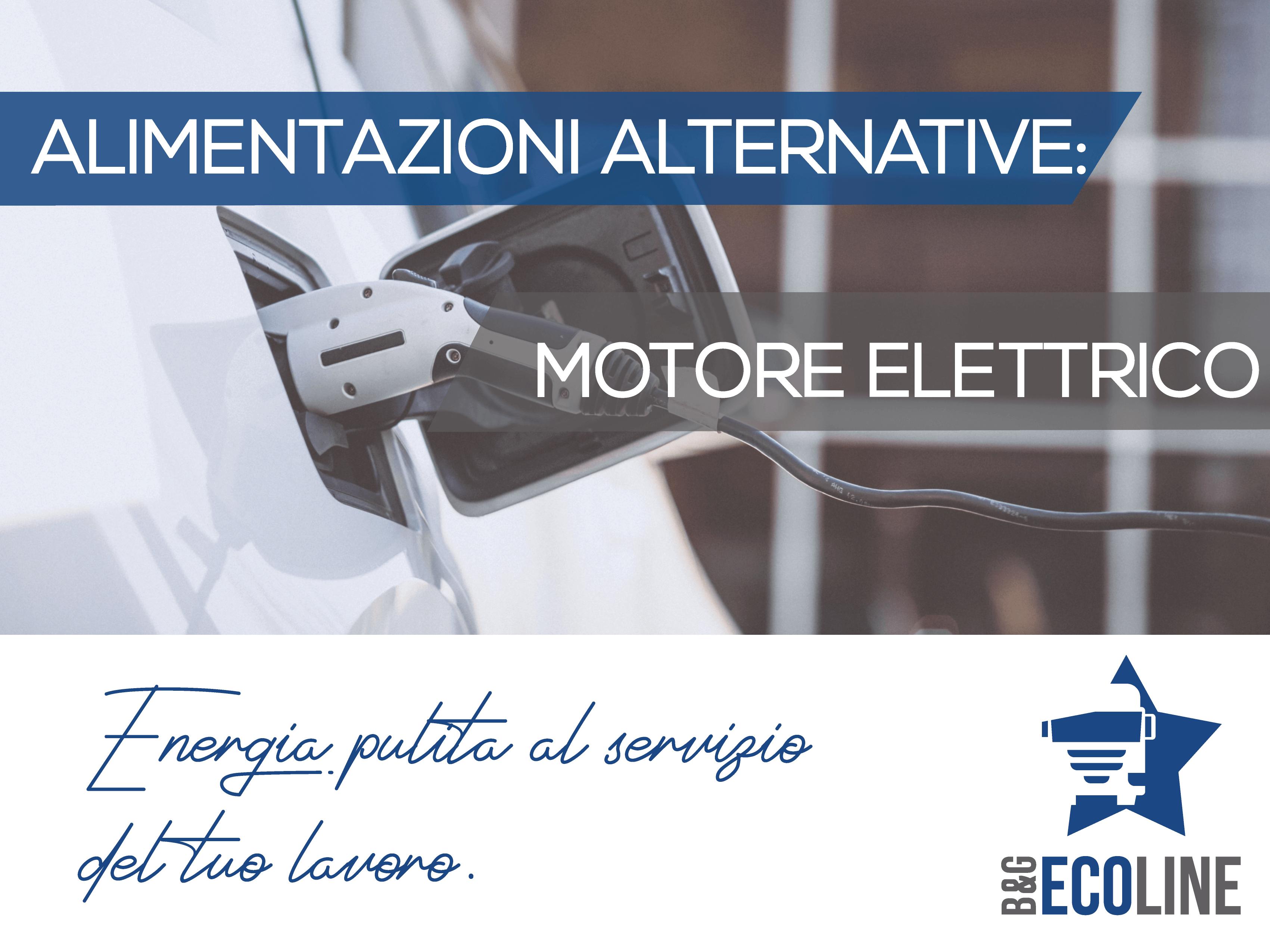Carburanti alternativi: il motore elttrico
